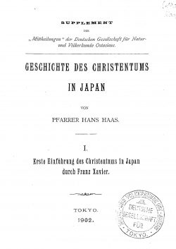 Supplement V (1902)