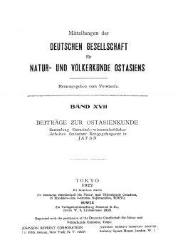 Band XVII (1914-1922)