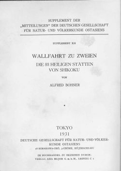 Supplementband XII (1931)