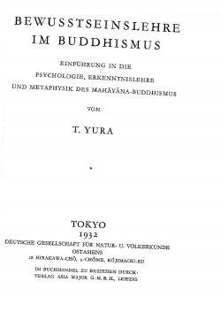 Band XXV (1932-1935) Teil A