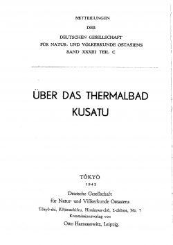 Band XXXIII (1942-1943) Teil C