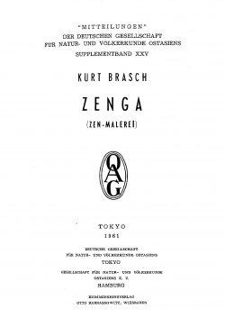 Supplementband XXV (1961)