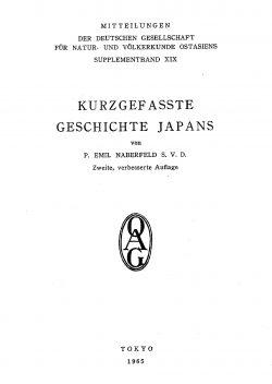 Supplementband XIX (1965)
