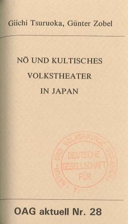 No   und kultisches Volkstheater in Japan
