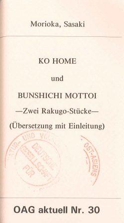 Ko home und Bunshichi mottoi Zwei Rakugo-Stücke