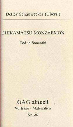 Chikamatsu Monzaemon - Tod in Sonezaki