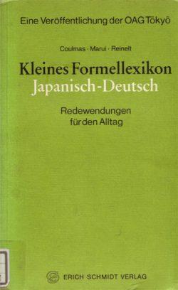 Kleines Formellexikon Japanisch – Deutsch