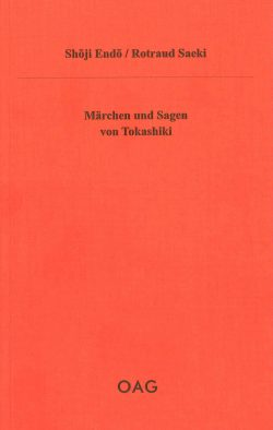 Märchen und Sagen von Tokashiki
