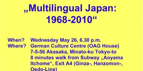 """John Maher: """"Multilingual Japan: 1968-2010"""