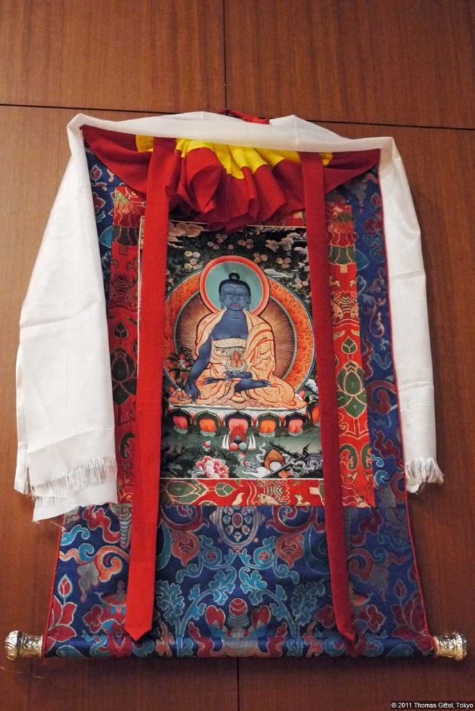Tibetanischer Klostertanz - Tibetische Kloster-Tänze