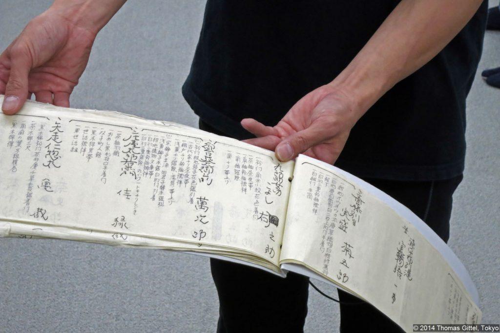 Werkstatt eines Kabuki-Kostümbildners - Kabuki für Anfänger und Liebhaber - diesmal: Besichtigung der Werkstatt eines Kostümbildners
