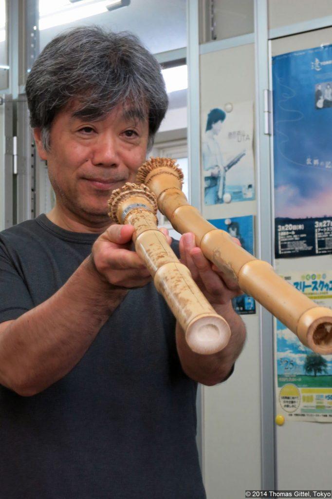 Senshū Shakuhachi Kōbō, Komae - Senshū Shakuhachi Kōbō, Komae