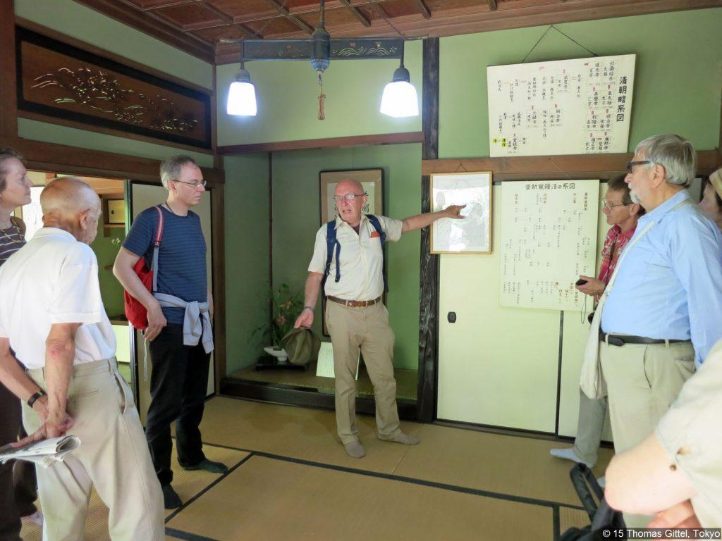 Aishin Kakura Fuketsu Kagū 愛新覚羅溥傑仮寓 - Auf historischen Spuren durch Inage in Chiba