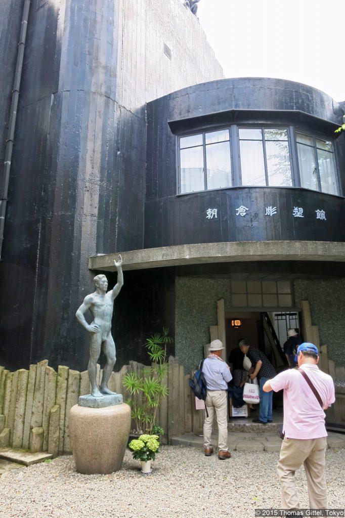 Yanaka Asakura Museum - Spaziergang in Yanesen