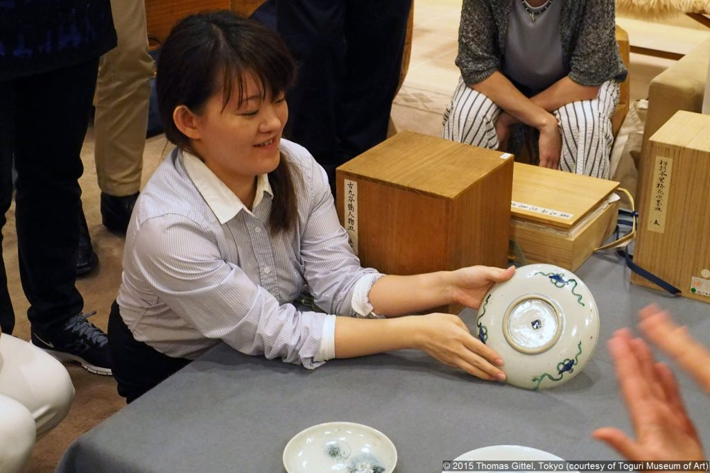 Toguri Bijutsukan – Imari Ware: The Ko-Kutani style