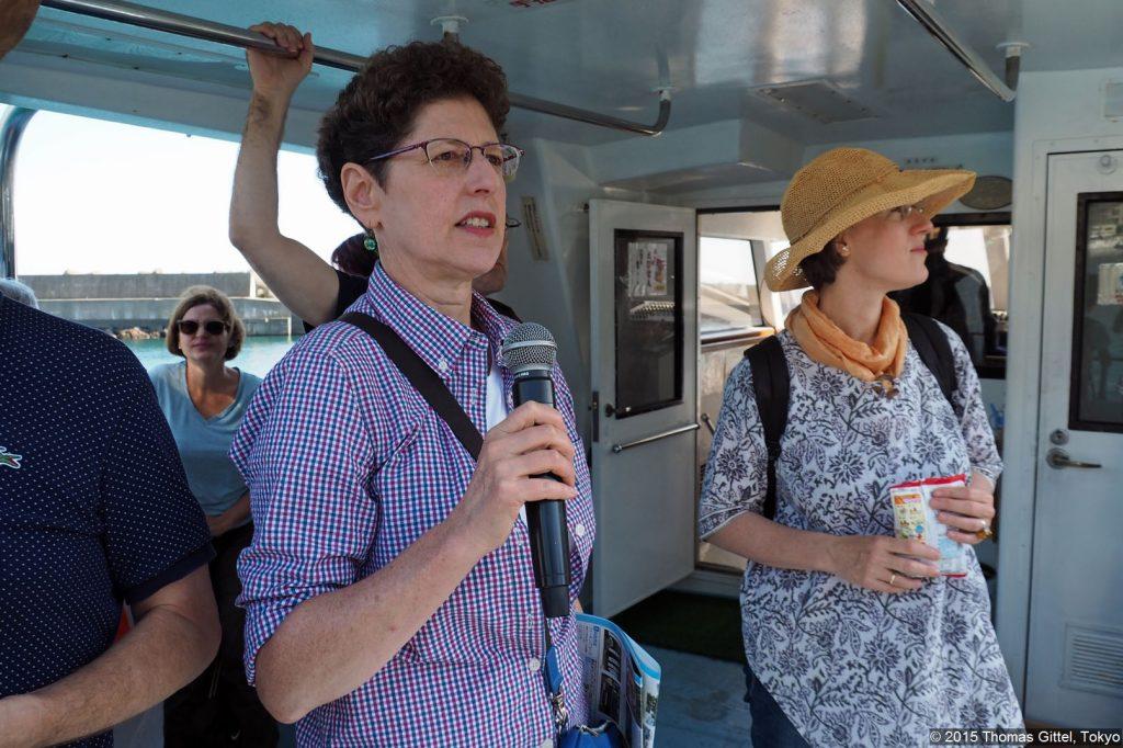 Manazuru Discovery Cruise - Manazuru