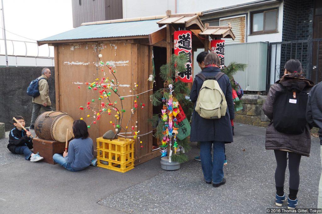 Exkursion Ōiso sagichō: okariya - Sagichō in Ōiso