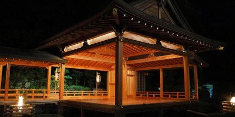 Abendliches Feuer-Nō in Ōyama