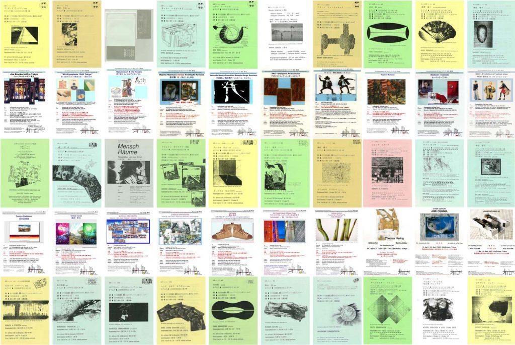 Kunstplakatgestaltung der OAG Tokyo – 1985 bis 2017