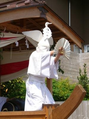 Kōnomachi-Fest in Ōiso