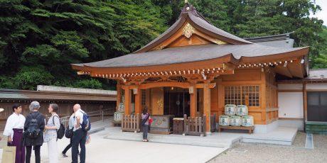 Koreanischer Koma-Jinja Schrein in Saitama