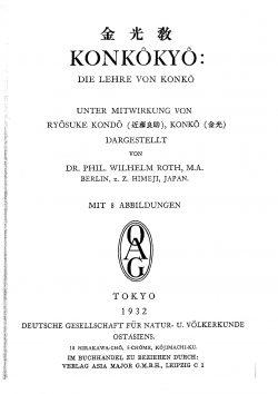 Band XXVI (1932-1934) Teil A