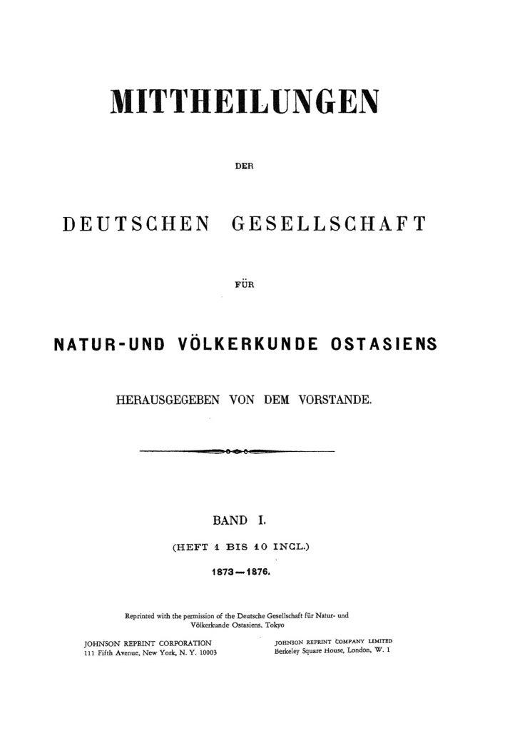 OAG Mitteilungen 1873-1876 Titel