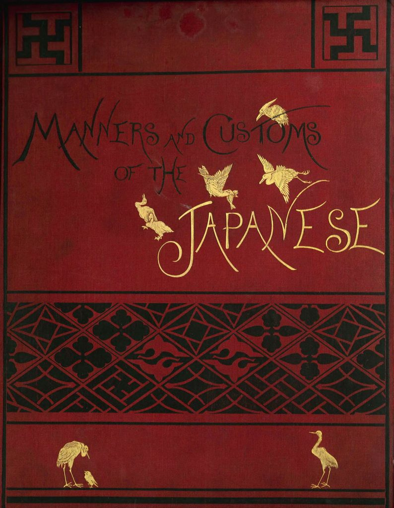 Japan-and-the-Japanese-Illustrated-Deckblatt