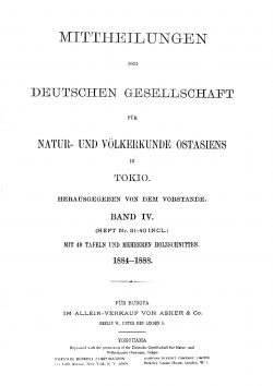Band IV (1884-1888), Heft 33