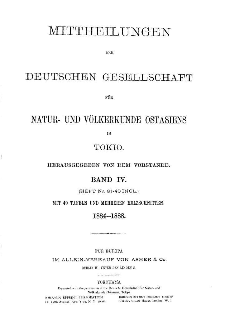 OAG Mitteilungen 1884-1888 Titel