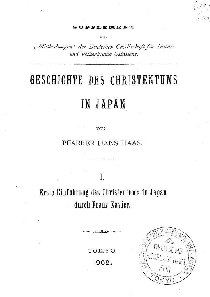 OAG Mitteilungen Sup V 1902 Titel