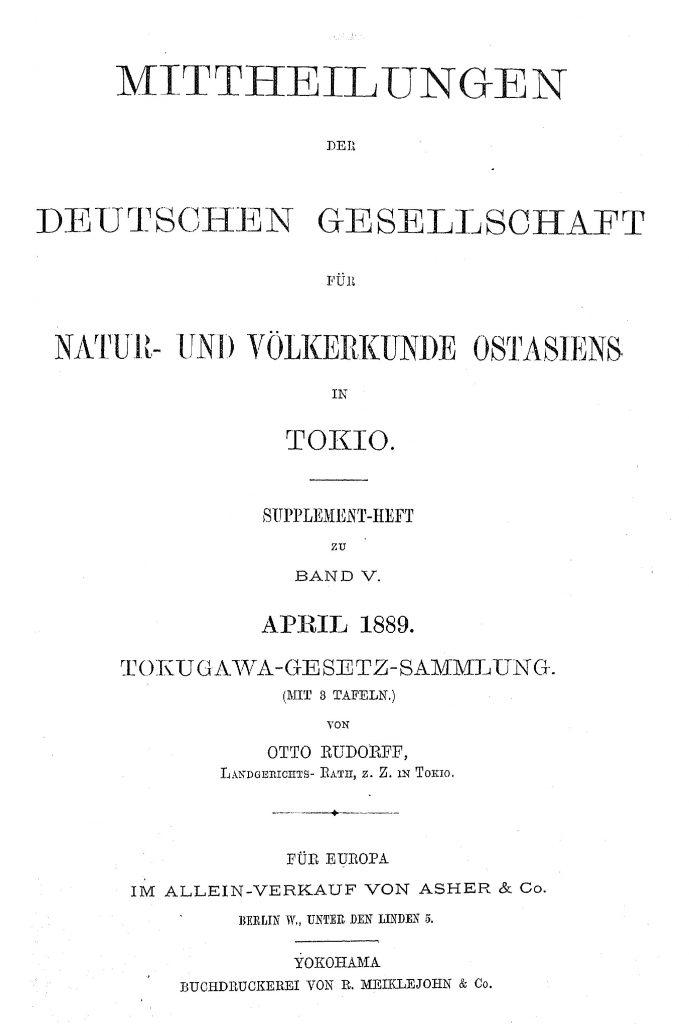 OAG Mitteilungen Sup V 1889 Titel