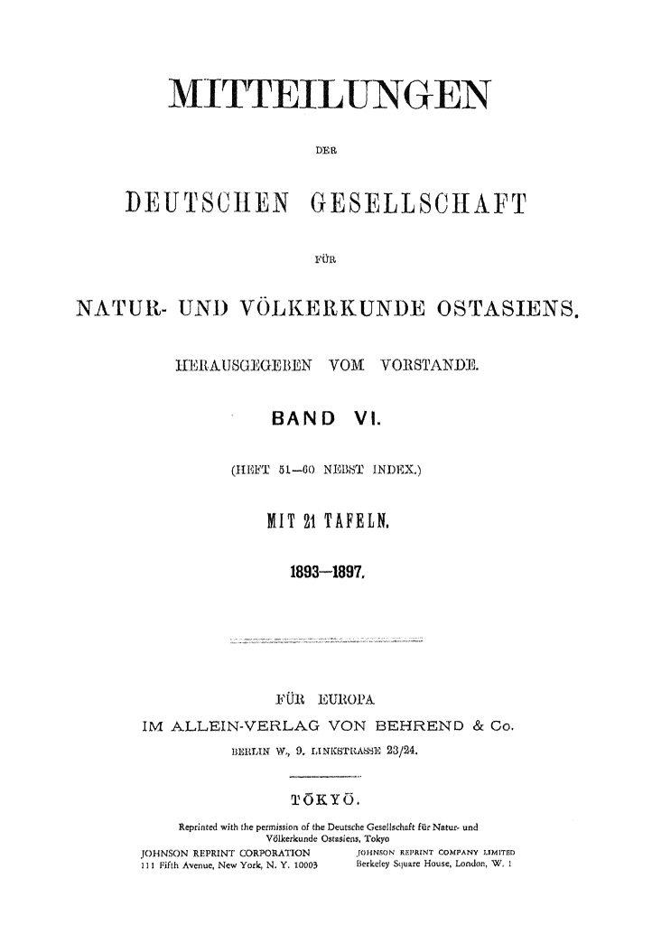 OAG Mitteilungen 1893-1897 Titel
