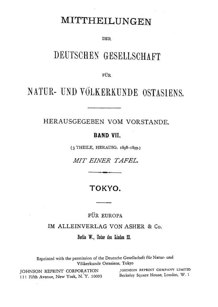 OAG Mitteilungen 1898-1899 Titel