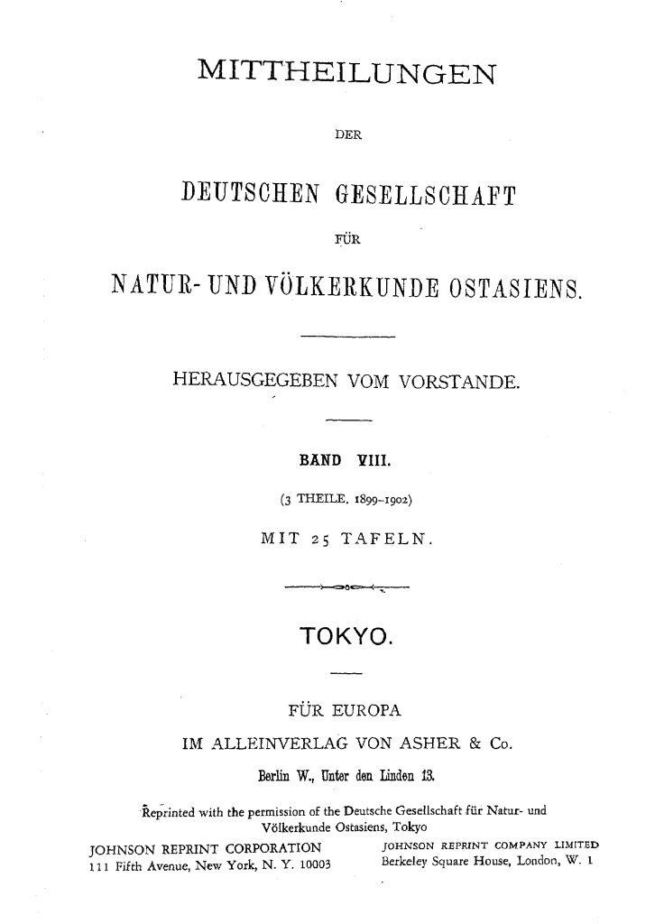 OAG Mitteilungen 1899-1902 Titel