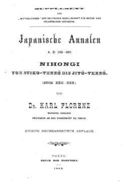 Supplementband II (1901)