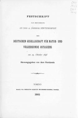 Supplementband VI (1902)
