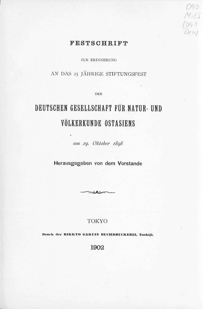 OAG Mitteilungen Sup 1902 Titel