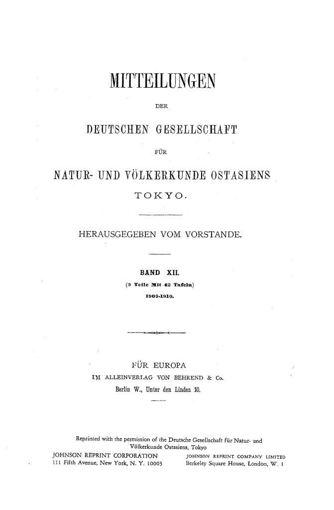 OAG Mitteilungen 1909-1910 Titel