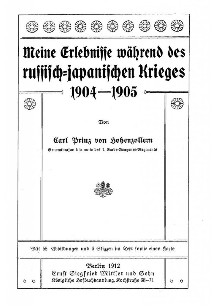 Meine-Erlebnisse-1904-1905-Deckblatt
