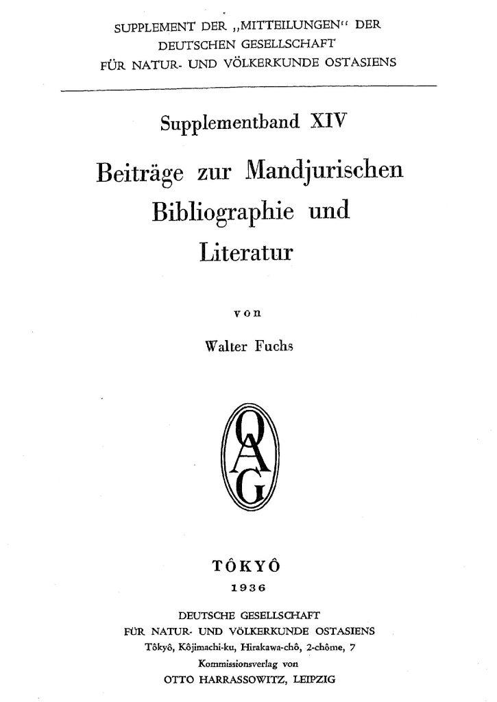 OAG Mitteilungen Sup XIV 1936 Titel