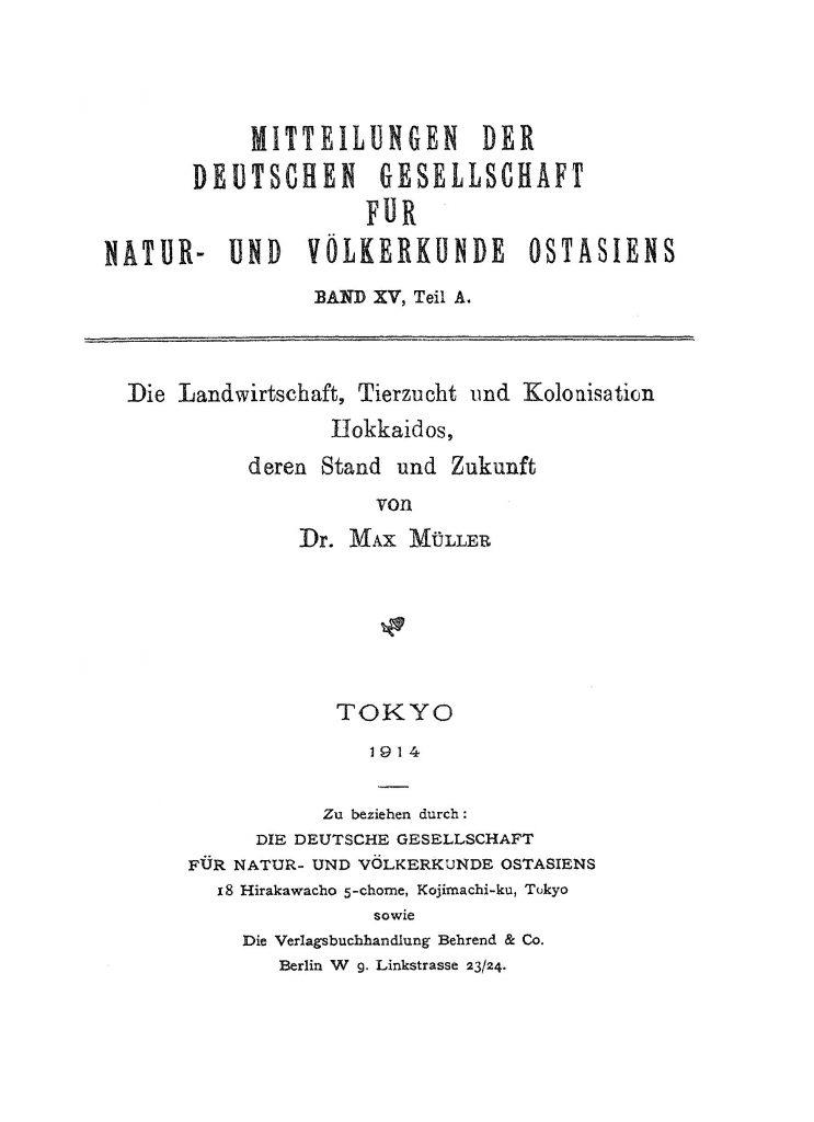 OAG Mitteilungen 1911-1913 Theil a Titel
