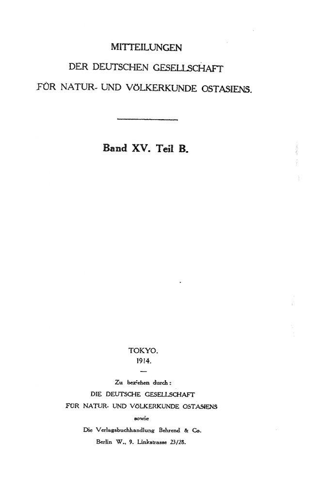 OAG Mitteilungen 1911-1913 Theil b Titel