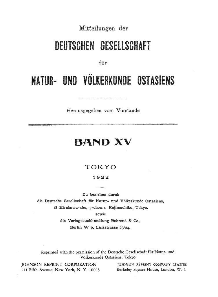 OAG Mitteilungen 1914-1922 Titel