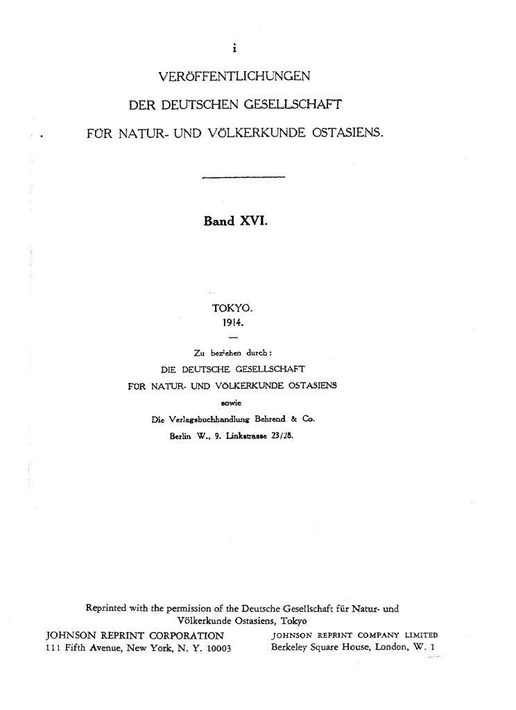 OAG Mitteilungen 1914 Titel