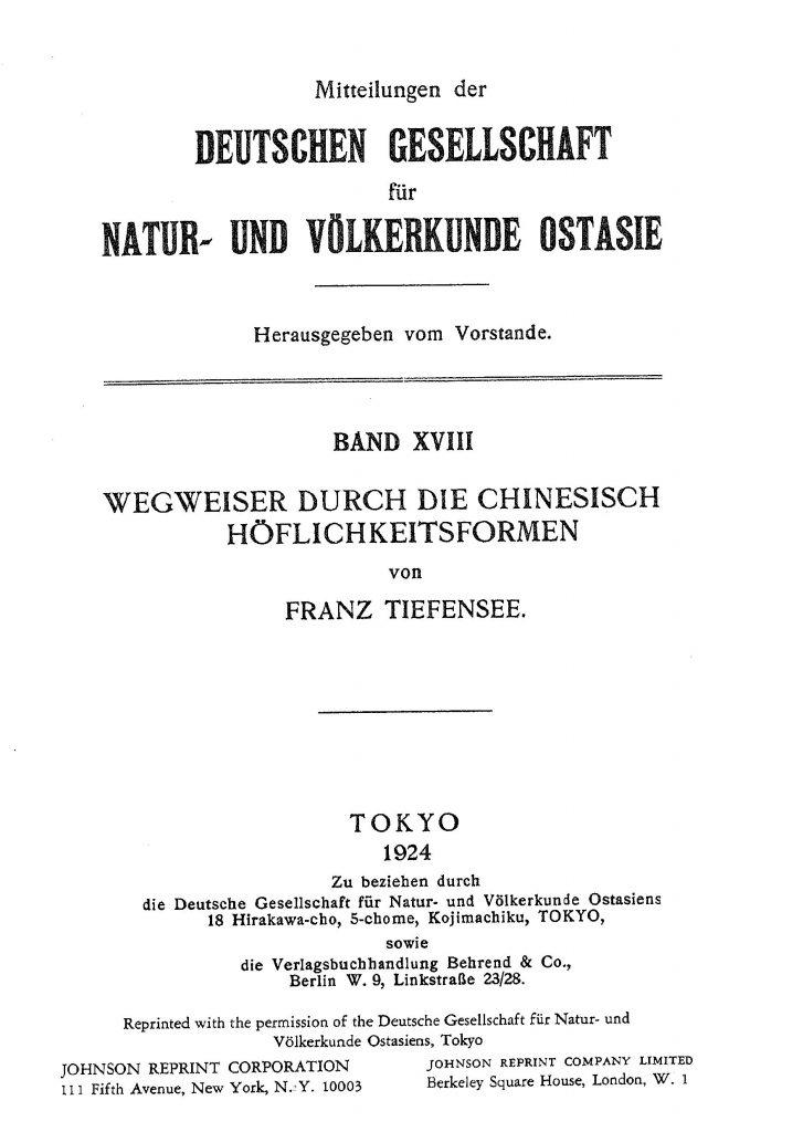 OAG Mitteilungen 1924 Titel