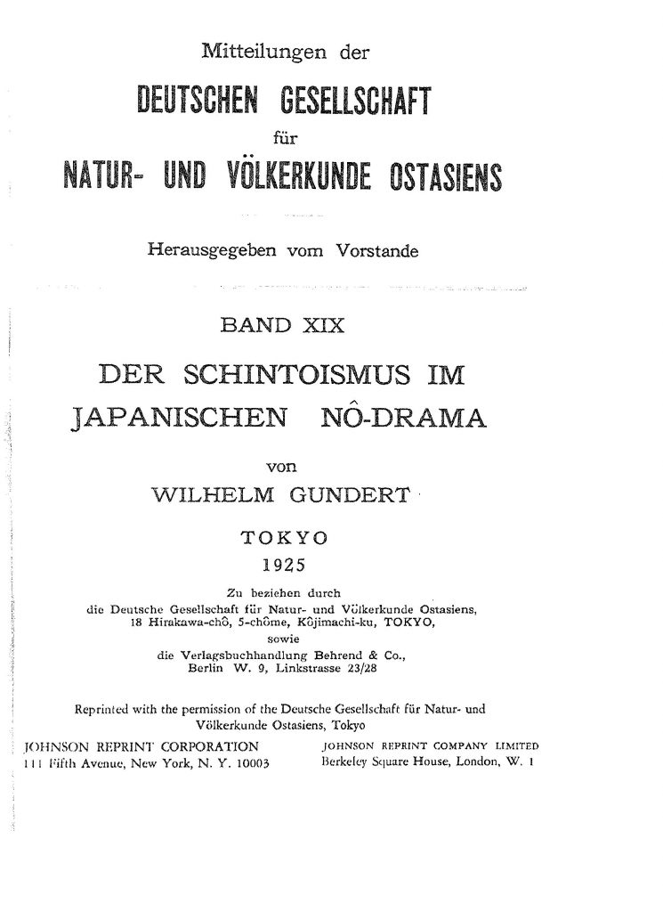 OAG Mitteilungen 1925 Titel
