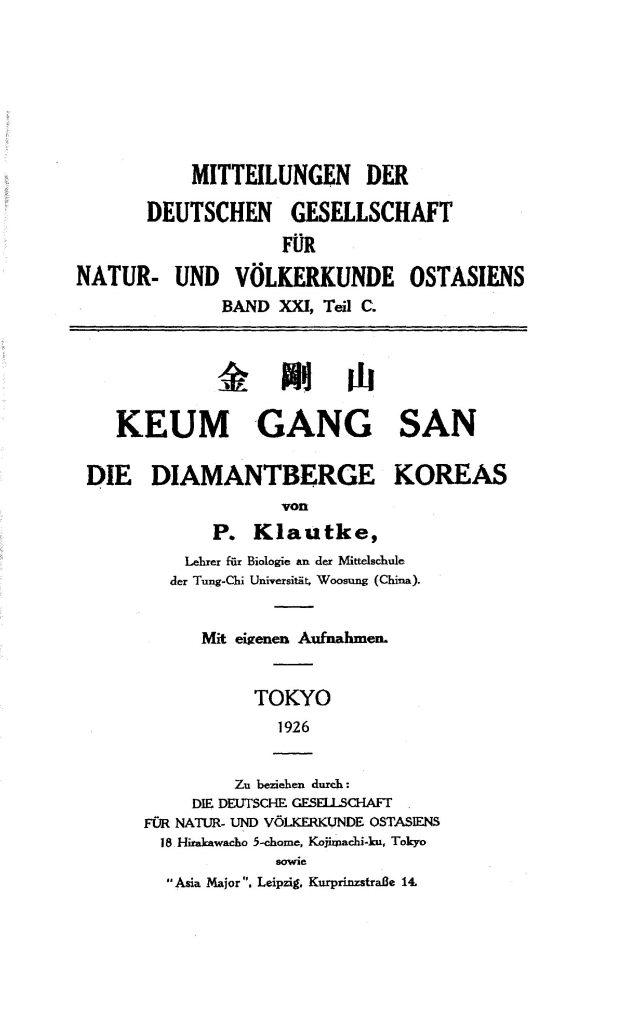 OAG Mitteilungen Teil C 1926-1927 Titel