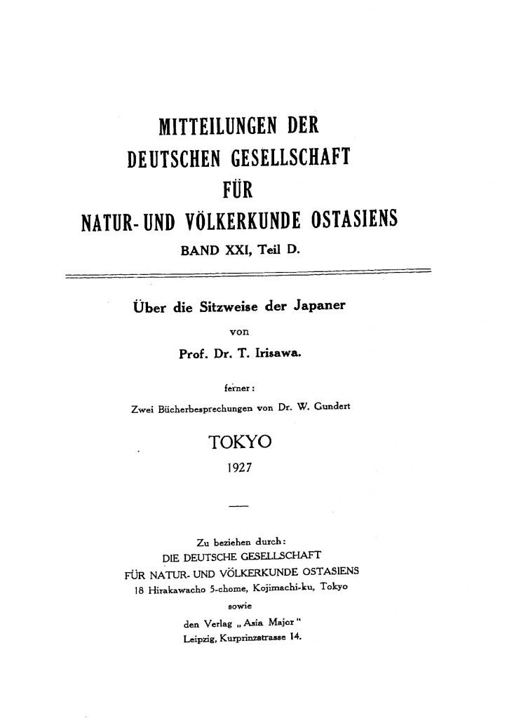 OAG Mitteilungen Teil D 1926-1927 Titel