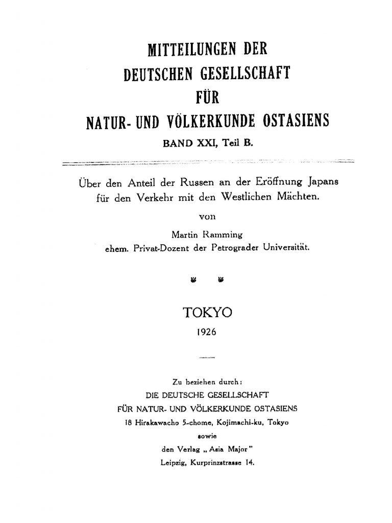 OAG Mitteilungen Teil B 1926-1927 Titel
